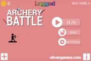 Archery Battle: Menu