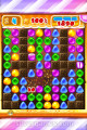 Back To Candyland 2: Candy Crushing