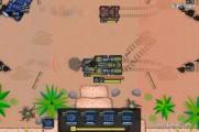 Battle Of Tanks: Play