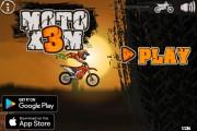 Bike Racing: Menu