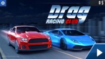 Drag Race 3D: Menu