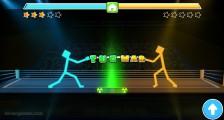 Drunken Tug War: Gameplay Duell