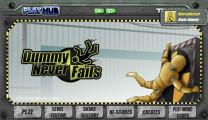 Dummy Never Fails: Menu