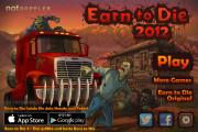 Earn To Die 2012: Menu