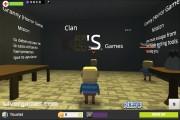 Granny Multiplayer: Escape Game