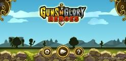 Guns N Glory: Menu