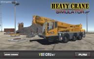 Heavy Crane Simulator: Screenshot