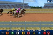 Horse Racing: Game