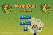 Math Duel 2 Player: Menu