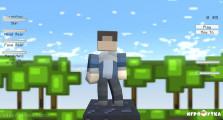 Minecraft Runner: Menu