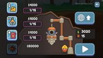 Mr. Miner: Upgrading Mining