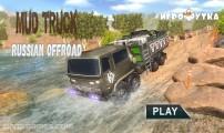 Offroad Mud Truck: Menu