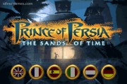 Prince Of Persia: The Sands Of Time: Menu