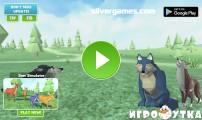 Wolf Vs Tiger Simulator: Menu